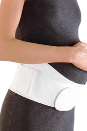 Ceinture de bandage pour femme enceinte