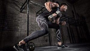 Pantaloni pentru sport pentru bărbați