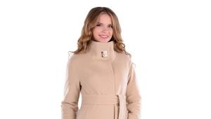 Coat René