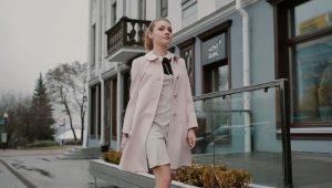 Cappotti da donna Elema produzione bielorussa