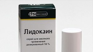 Epilation lidocaine