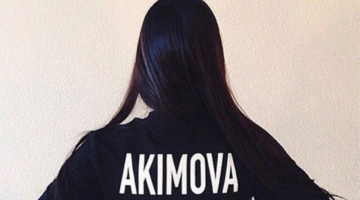 Nominal hoodies