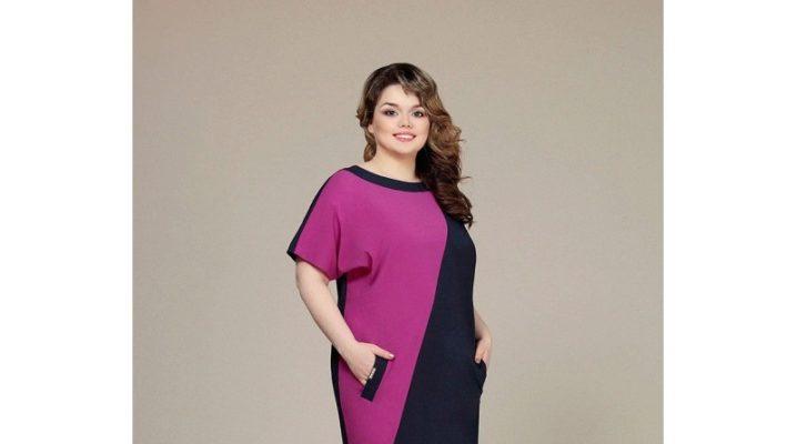 Robe droite pour femmes obèses