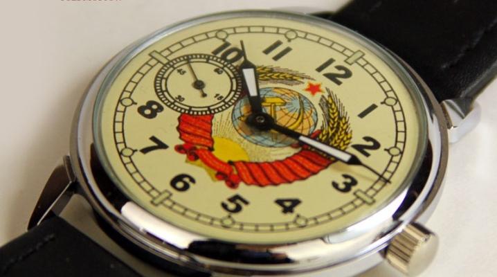 Montres-bracelets de l'URSS