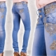 Jeans with rhinestones and beads