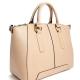 Beige bag: what to wear?