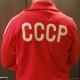 Olimpik team USSR