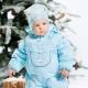 Pakaian musim sejuk Kerry