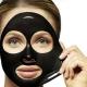 Čierna maska z čiernych bodiek