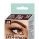 Crème-henné pour les sourcils et les cils FitoKosmetik