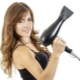 Sèche cheveux moser