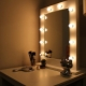 Illuminated makeup mirror: how to do it yourself