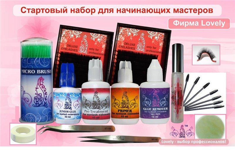 Lamination kit for eyelashes: Sexy and Kodi starter kit