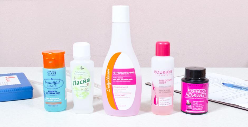 Hogyan lehet eltávolítani a mosodai foltokat